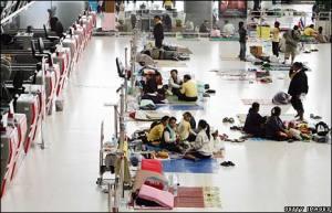 Bangkok airport - Hm ;-/