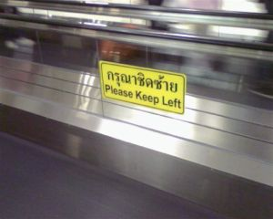 Right means left in Thailand...