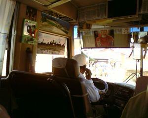 Bus driver's universe...