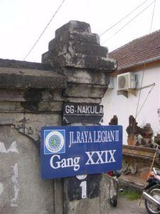 Gang = alley