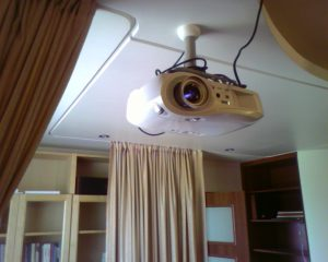 Near to professional projector